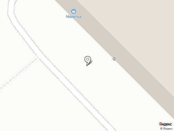 Магазин косметики на карте Нижнего Тагила
