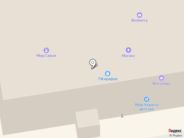 Sergeant на карте Нижнего Тагила