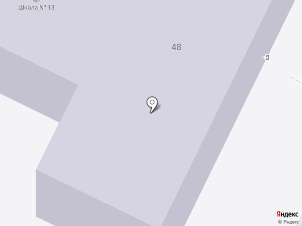 Средняя общеобразовательная школа №13 на карте Миасса