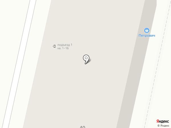Amigo на карте Миасса