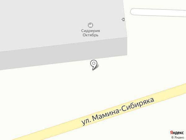 Abrecafe на карте Миасса