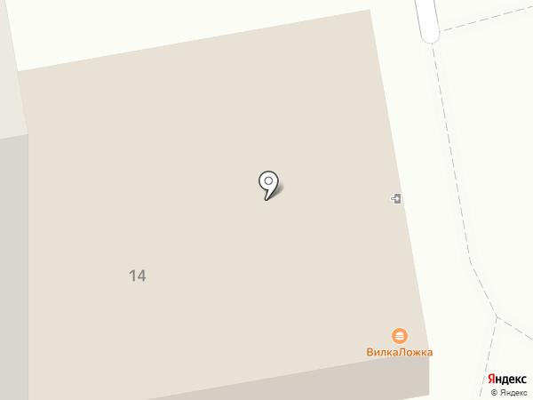 Любимый Дом на карте Нижнего Тагила