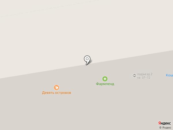 Универсал на карте Нижнего Тагила