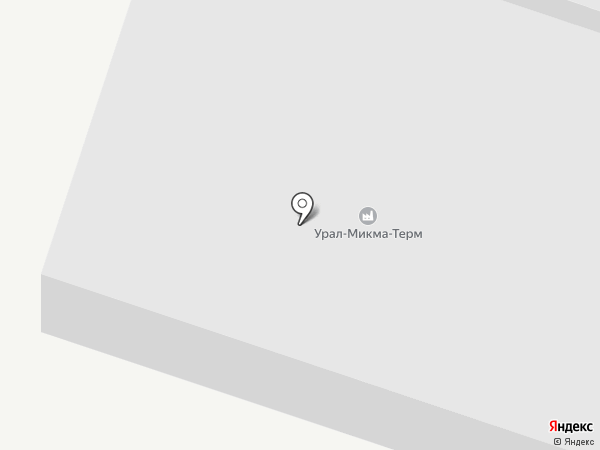 Урал-Микма-Терм на карте Миасса