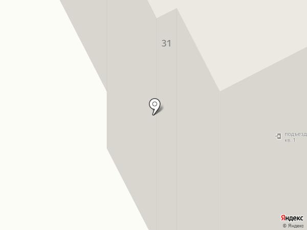 Транспортная компания по заказу автобусов на карте Миасса