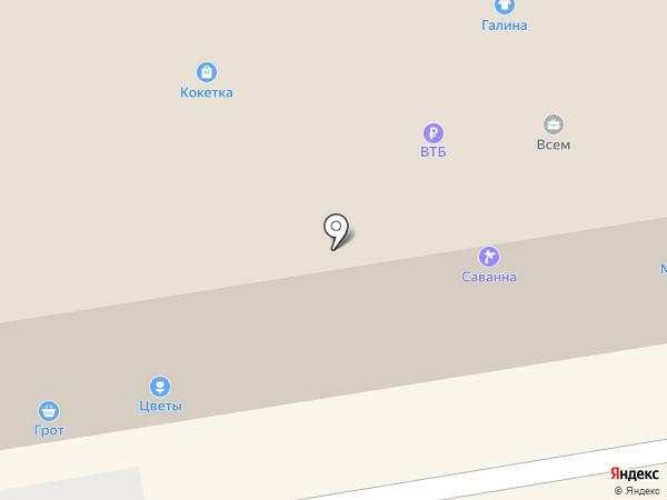 СДЭК на карте Нижнего Тагила