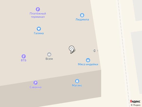 Стрелец на карте Нижнего Тагила