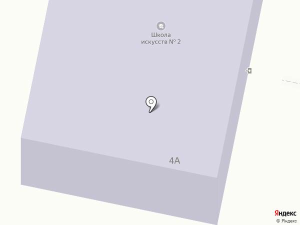 Детская школа искусств №5 на карте Миасса
