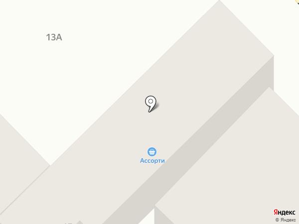 Ассорти на карте Миасса