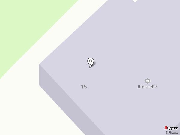 Основная общеобразовательная школа №8 на карте Миасса