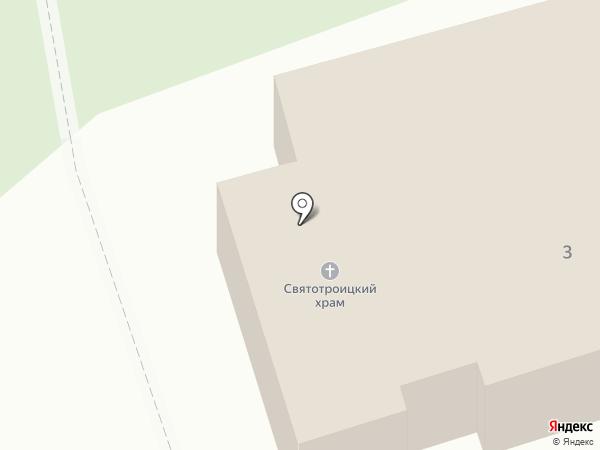 Православный храм Святой Троицы на карте Миасса