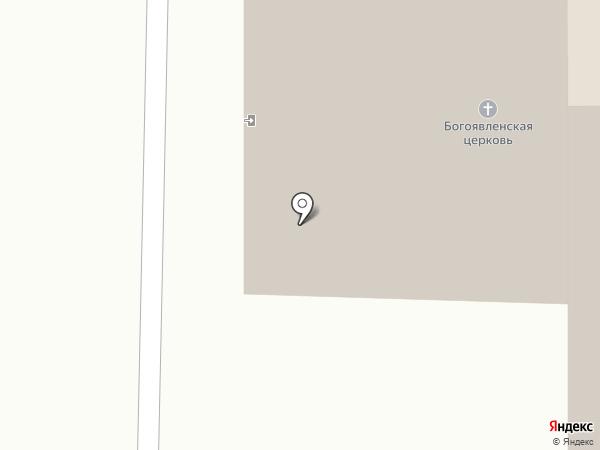 Храм Богоявления на карте Миасса
