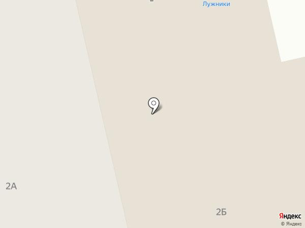 Coloritauto на карте Нижнего Тагила