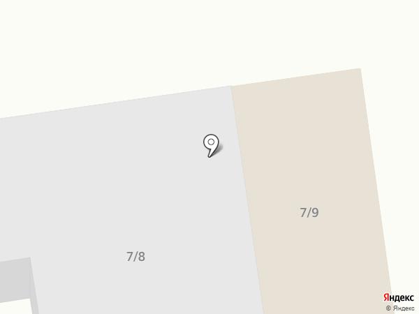 Эксперт Авто на карте Миасса