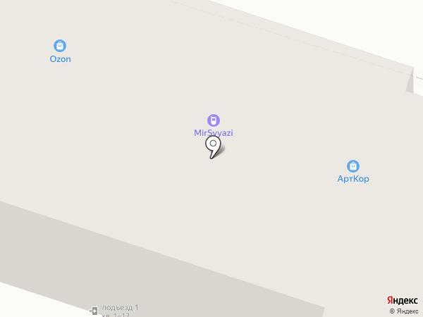 Ростелеком, ПАО на карте Нижнего Тагила
