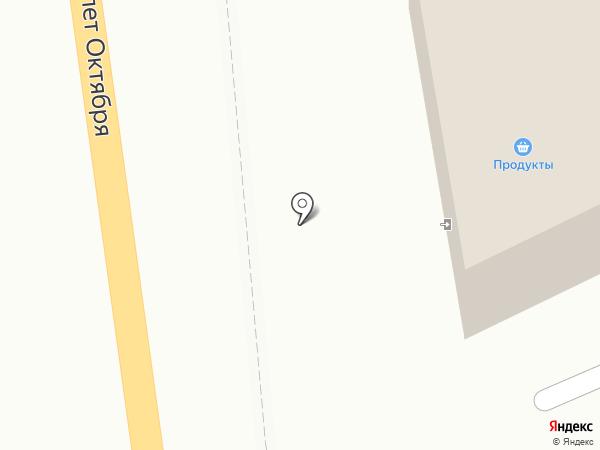 Джокер на карте Миасса