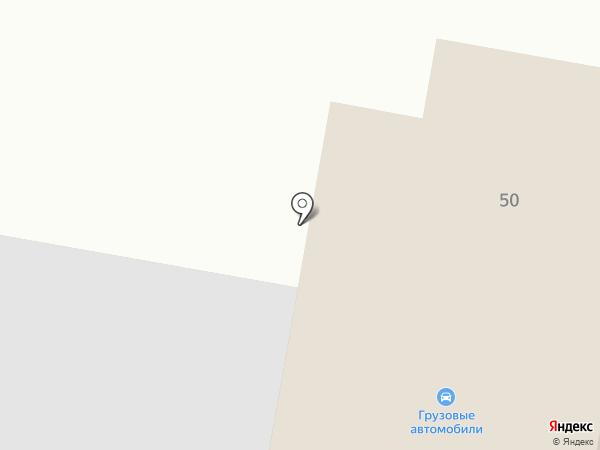 Торгово-ремонтная компанпия на карте Миасса
