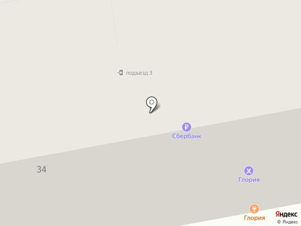 Экзотика тревел на карте Нижнего Тагила
