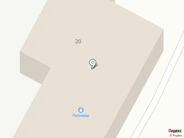 Полимер, ЗАО на карте Миасса