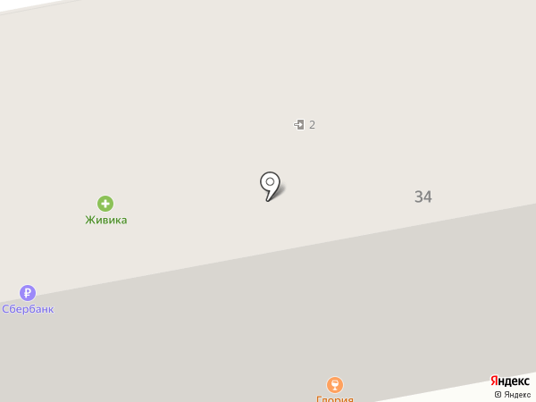 УГМК-Медицина на карте Нижнего Тагила