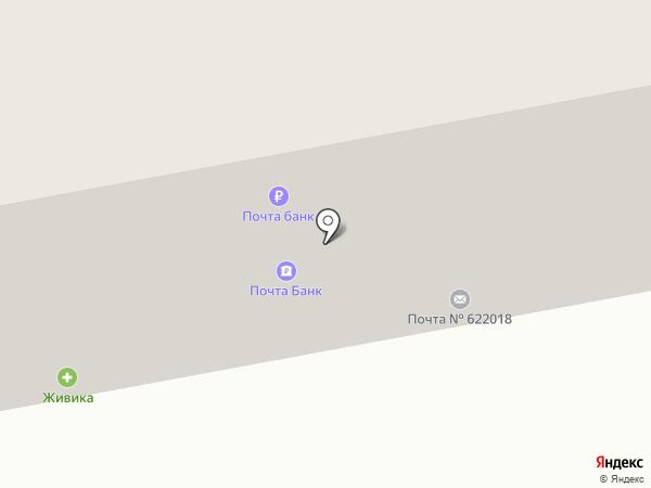 Почтовое отделение №18 на карте Нижнего Тагила