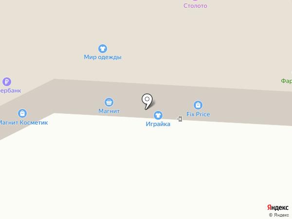 Магазин игрушек и детского трикотажа на карте Миасса