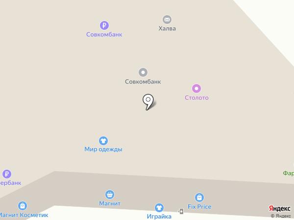 Российский трикотаж на карте Миасса