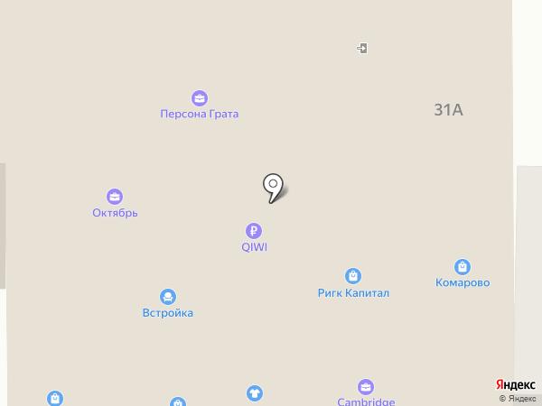 Карусель на карте Миасса