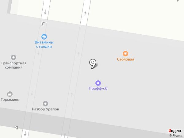 Столовая на карте Миасса