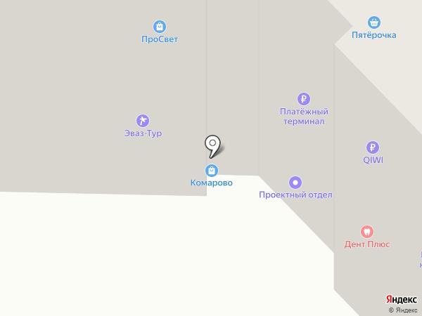 Ника на карте Миасса