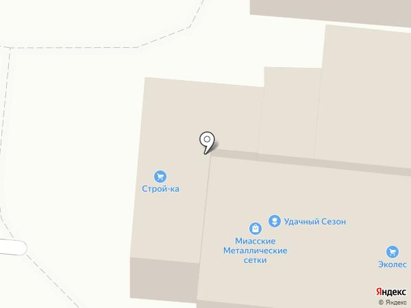Магазин табачных изделий на карте Миасса