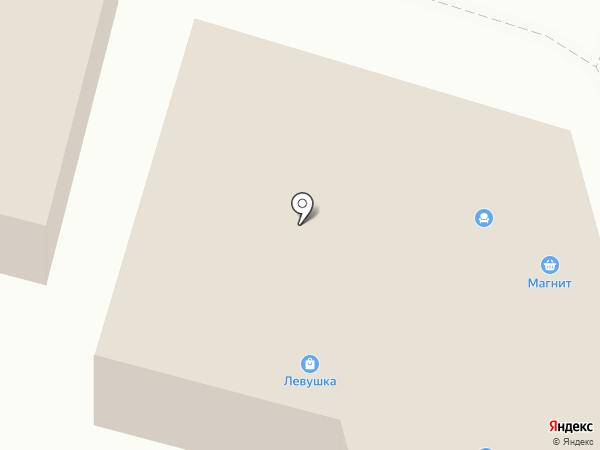 Магазин ковров на карте Миасса