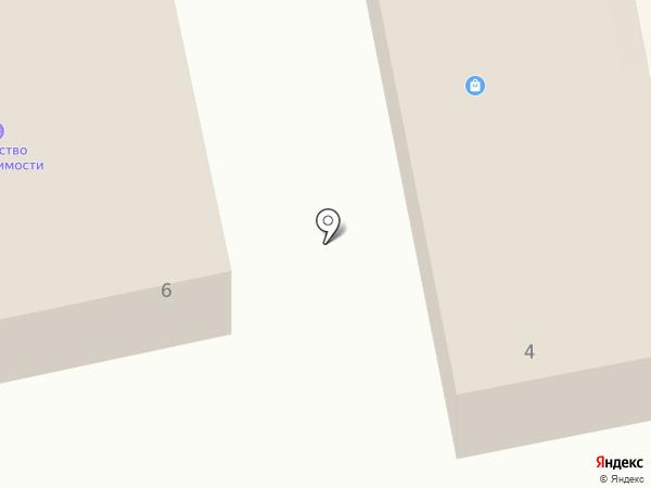 Парус на карте Миасса