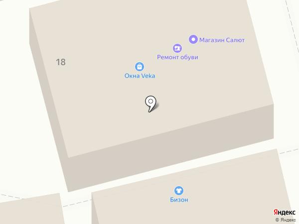 Вощина на карте Миасса