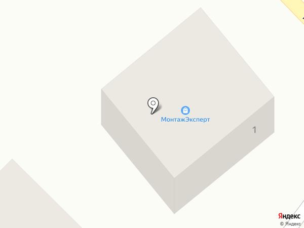 МонтажЭксперт на карте Миасса