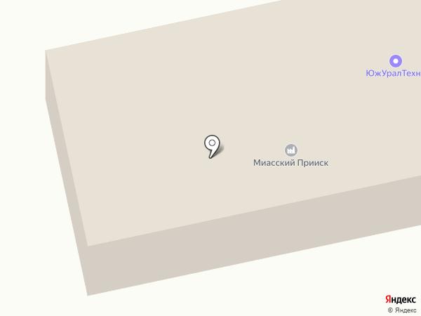 Мастерская по ремонту обуви и изготовлению ключей на карте Миасса