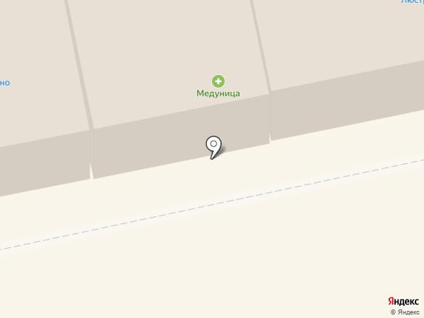 Магазин хозяйственных товаров на карте Миасса