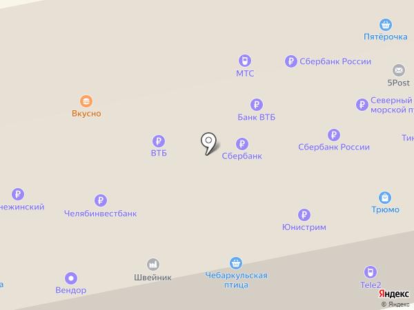 Вендор на карте Миасса