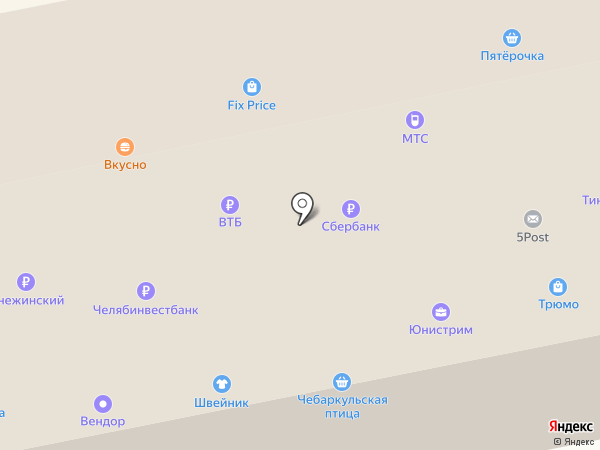 Миасская швейная фабрика на карте Миасса