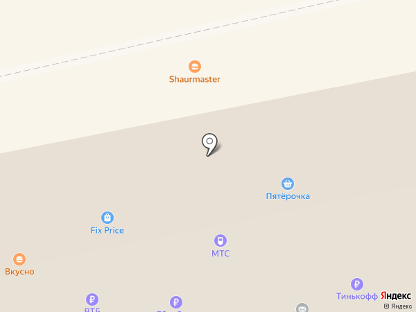 Трюмо на карте Миасса