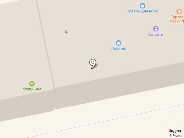 Банкомат, Банк УРАЛСИБ на карте Миасса