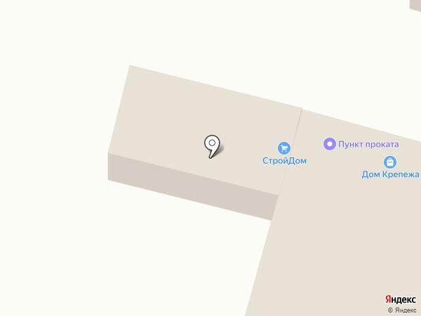 СтройДом на карте Нижнего Тагила