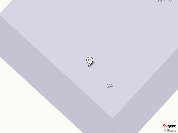 Детский сад №85 на карте Миасса