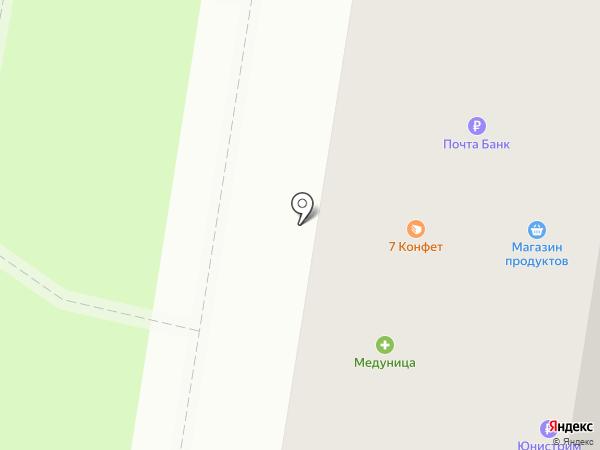 Продовольственный магазин на карте Миасса