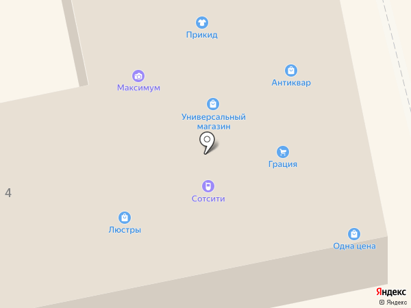 Ателье на карте Миасса