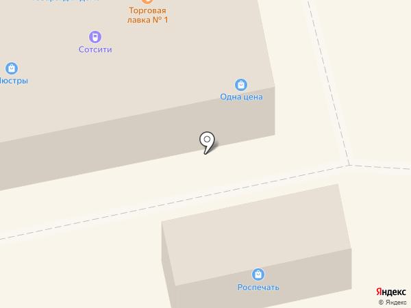 Киоск фастфудной продукции на карте Миасса