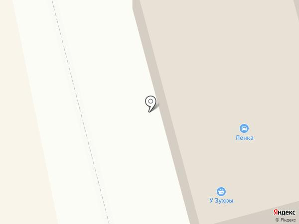 Магазин бензоинструмента, садового инвентаря и велосипедов на Октябрьской на карте Миасса