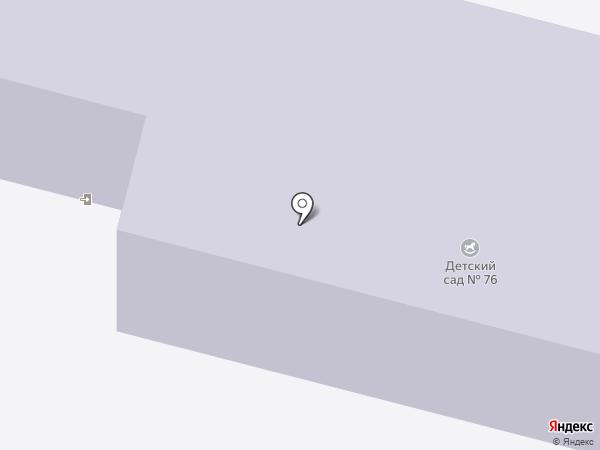 Детский сад №76 на карте Нижнего Тагила