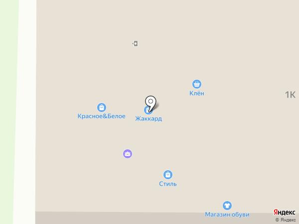 Стиль на карте Миасса