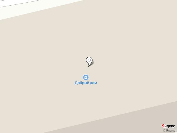 Русь на карте Миасса